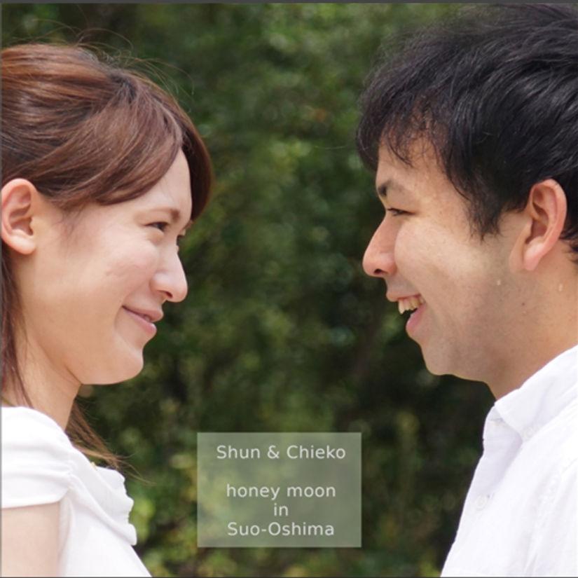 shun&chie