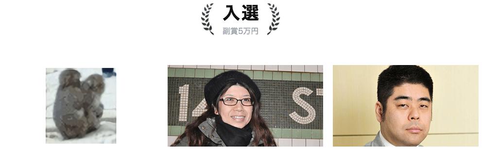 com_feature_blogos_award2016_