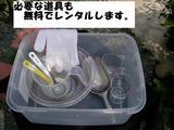 ポップコーンを作る道具