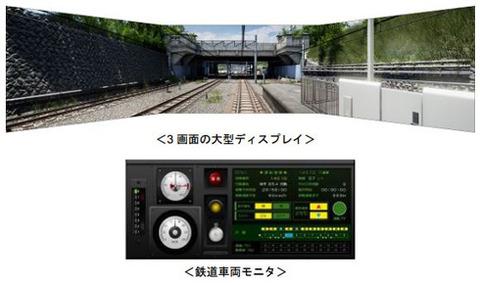 kf_taito_02