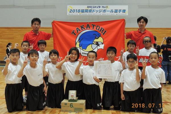 福岡県ドッジボール選手権 低学年の部(2018年7月14日)