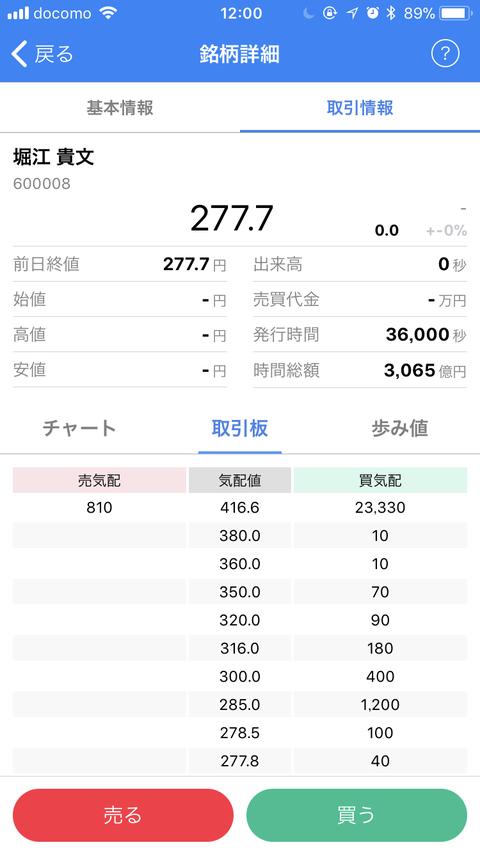 IMG_9673