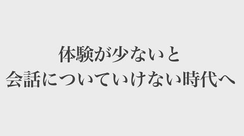 スクリーンショット 2018-08-06 18.40.54