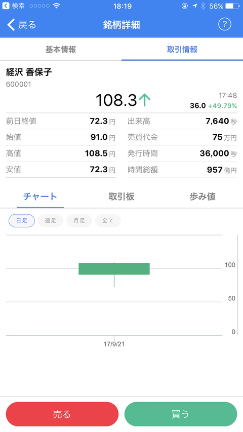IMG_8186