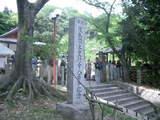 桧尾山春日神社1