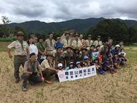 160911_50周年記念キャンプ4