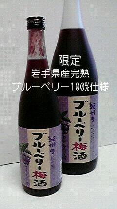2010092715090000