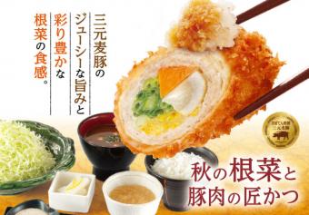 3genbuta-aki