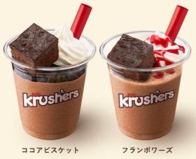 krushers2
