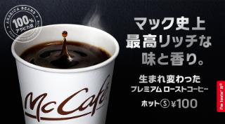 scoffee