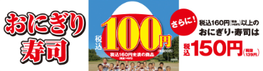 100-150