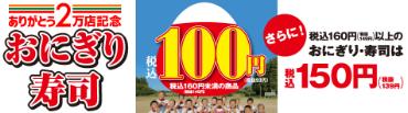 100oni