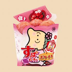 pokechiki3