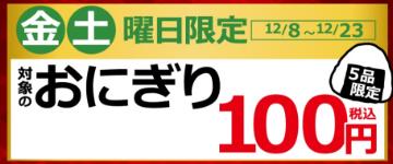 100kindo