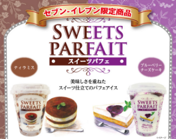 7sweets-p