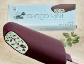 chocomint2