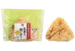mochimugi