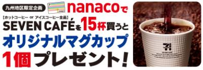 15cafe