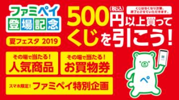 500natsu