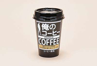 orecoffee