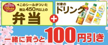 100ben