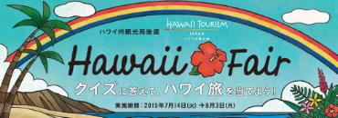 hawaiifair