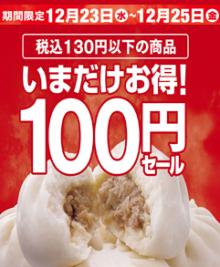 100man
