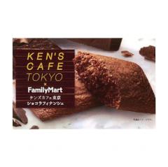 kens4