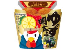 karaage-yuzu