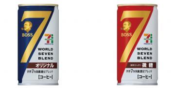 boss7