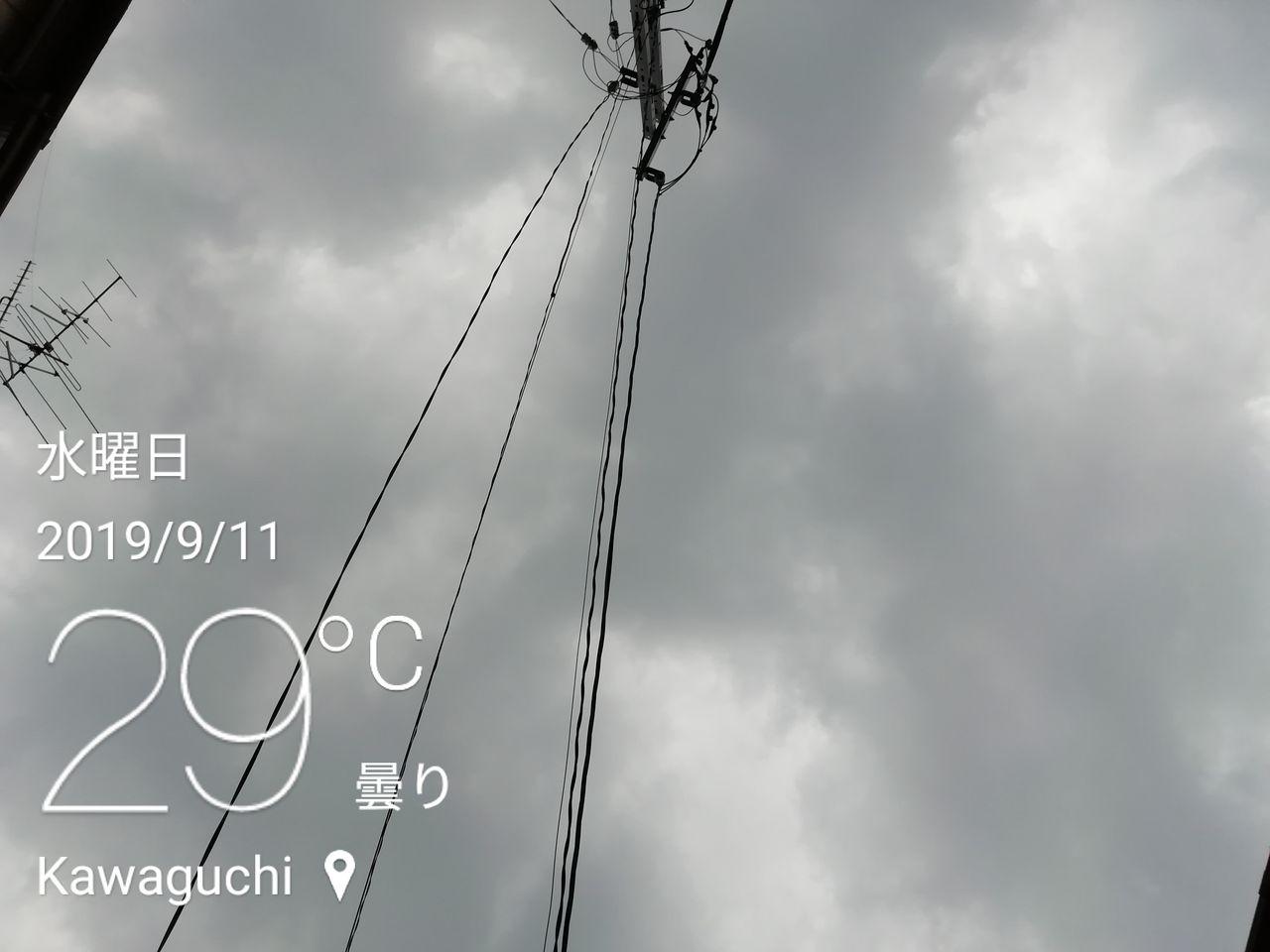 雨雲 レーダー 宇都宮