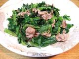 小松菜の牛肉炒め