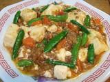 エンドウ入りマーボー豆腐