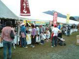 2004年蒜山.