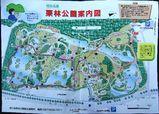 栗林公園図