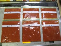 トマトピューレ作り2