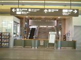 9月6日台風の坂出駅