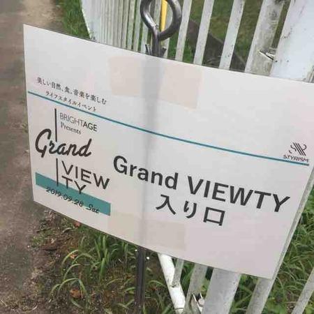 GrandVIEWTY