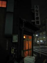 安斉1 お店