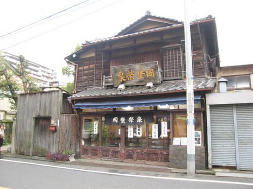 岡埜栄泉1