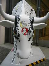 COW5 牛になる人1
