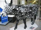 COW4 COW GOD