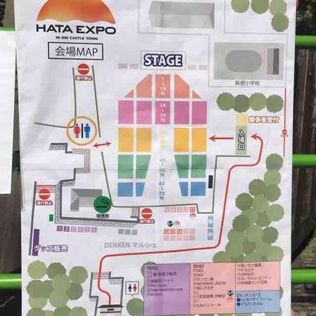 HATA EXPO