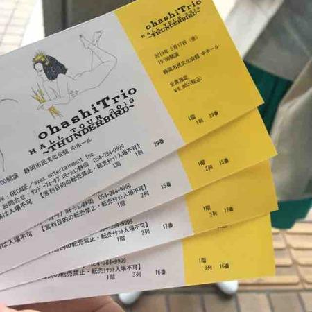 大橋トリオ 静岡公演
