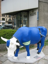 1. Police Cow