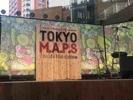 TOKYO MAPS