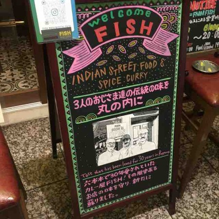 FISH看板