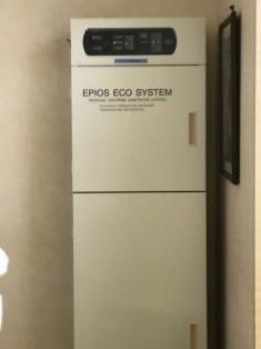 エコシステム サイズ変更