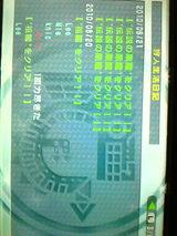 9d7b43fc.jpg