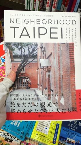 台湾系な、、、